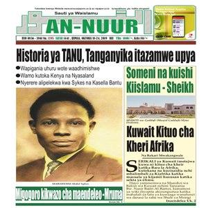 Historia ya TANU  Tanganyika itazamwe upya