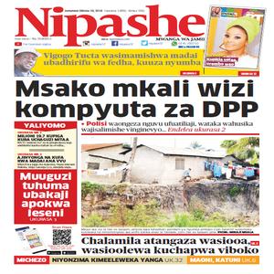 Msako mkali wizi kompyuta za DPP