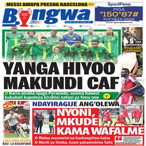 YANGA HIYOO MAKUNDI CAF