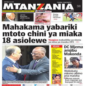 Mahakama yabariki mtoto chini ya miaka 18 asiolewe