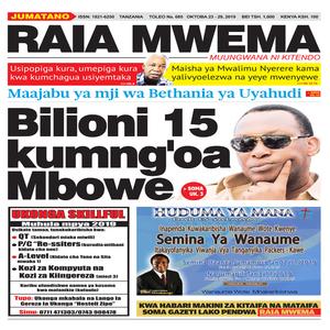 Bilioni 15 kumng oa Mbowe