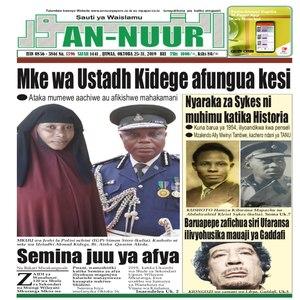 Mke wa Ustadh Kidege afungua kesi