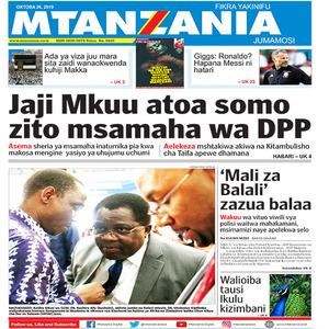 Jaji Mkuu atoa somo zito msamaha wa DPP