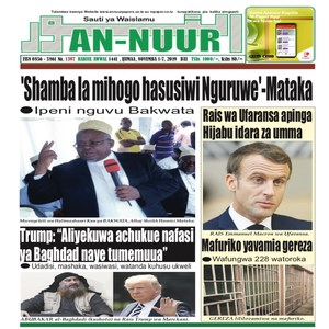 Shamba la mihogo hasusiwi Nguruwe  Mataka