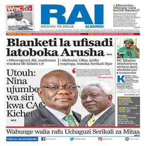 Blanketi la ufisadi latoboka Arusha