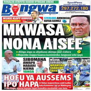 MKWASA NOMA AISEE