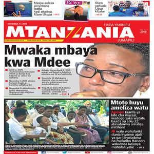 Mwaka mbaya kwa Mdee