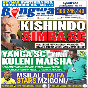 KISHINDO SIMBA SC