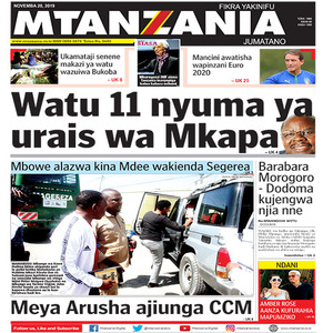 Watu 11 nyuma ya urais wa Mkapa
