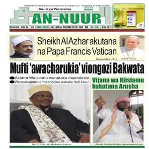 Mufti  awacharukia  viongozi Bakwata