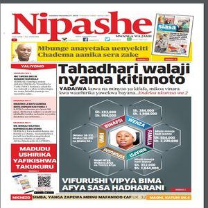 27  Nov 2019  NIPASHE