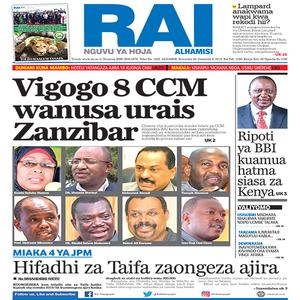 Vigogo 8 CCM wanusa urais Zanzibar