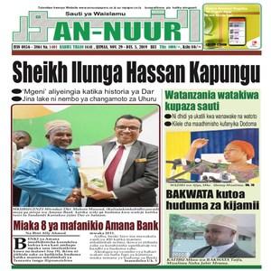 Sheikh Ilunga Hassan Kapungu
