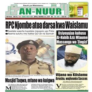 RPC Njombe atoadarsa kwa Waislamu