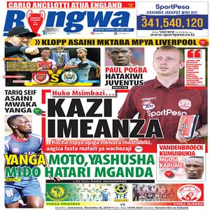 Huko Msimbazi    KAZI IMEANZA