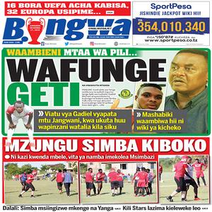 MZUNGU SIMBA KIBOKO