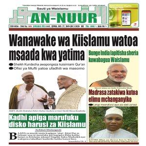 Wanawake wa Kiislamu watoa msaada kwa yatima