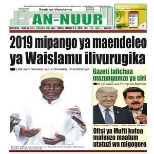 2019 mipango ya maendeleo ya Waislamu ilivurugika