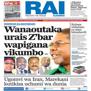 SHEREHE ZA MAPINDUZI  Wanaoutaka urais Z bar wapigana vikumbo