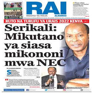 Serikali  Mikutano ya siasa mikononi mwa NEC