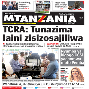 TCRA  Tunazima laini zisizosajiliwa