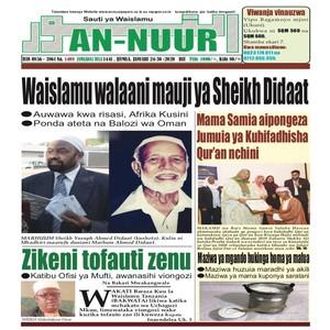 Waislamu walaani mauji ya Sheikh Didaat