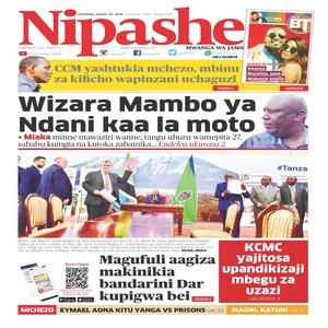 Wizara Mambo ya Ndani kaa la moto