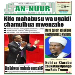 Kifo mahabusu wa ugaidi chamuibua mwenzake