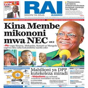 Kina Membe mikononi mwa NEC