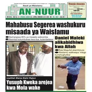 Mahabusu Segerea washukuru misaada ya Waislamu