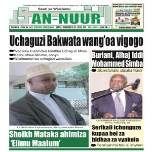 Uchaguzi Bakwata wang oa vigogo