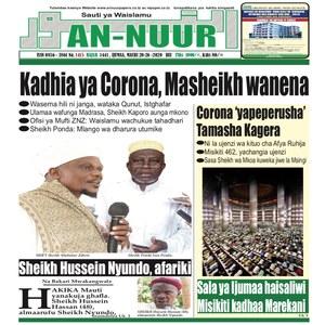Kadhia ya Corona  Masheikh wanena