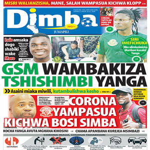 GSM WAMBAKIZA TSHISHIMBI YANGA