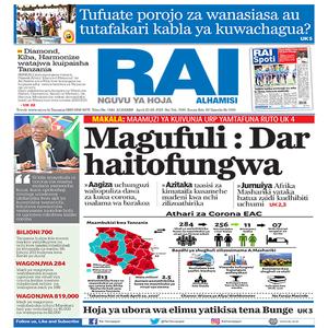 Magufuli  Dar haitofungwa