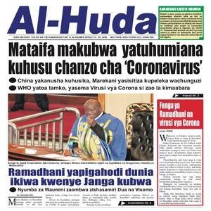 Mataifa makubwa yatuhumiana kuhusu chanzo cha  Coronavirus
