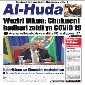 Waziri Mkuu  Chukueni hadhari zaidi ya COVID 19