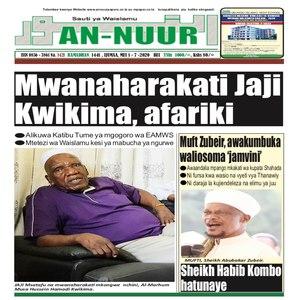 Mwanaharakati Jaji Kwikima  afariki