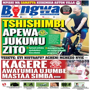 TSHIMBIMBI APEWA JUKUMU ZITO