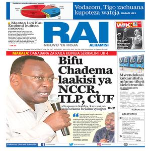 Bifu Chadema laakisi ya NCCR  TLP  CUF