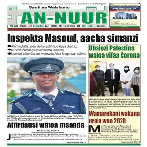 Inspekta Masoud  aacha simanzi