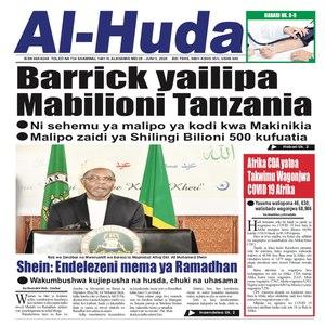 Barrick yailipa Mabilioni Tanzania
