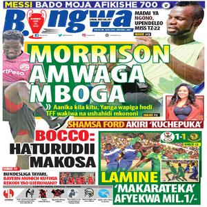 MORRISON AMWAGA MBOGA