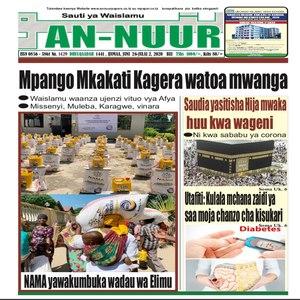 Mpango Mkakati Kagera watoa mwanga