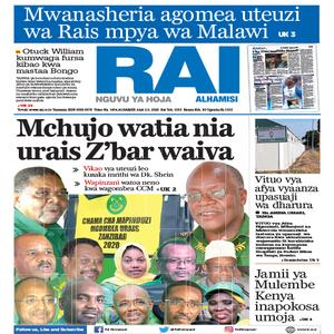 Mchujo watia nia urais Z bar waiva