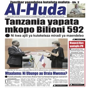 Tanzania yapata mkopo Bilioni 592