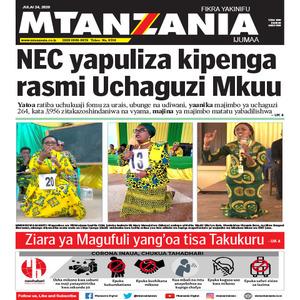 NEC yapuliza kipenga rasmi Uchaguzi Mkuu