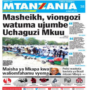 Masheikh  viongozi watuma ujumbe Uchaguzi Mkuu