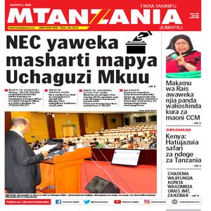 NEC yaweka masharti mapya Uchaguzi Mkuu