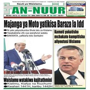 Majanga ya Moto yatikisa Baraza la Idd
