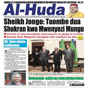 Sheikh Jongo  Tuombe dua Shukran kwa Mwenyezi Mungu